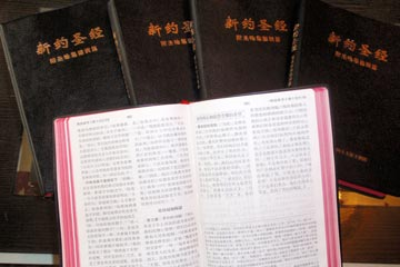 Taiz - Bibles
