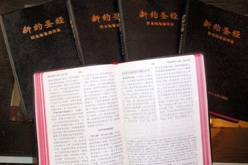 Taizé - Bibles